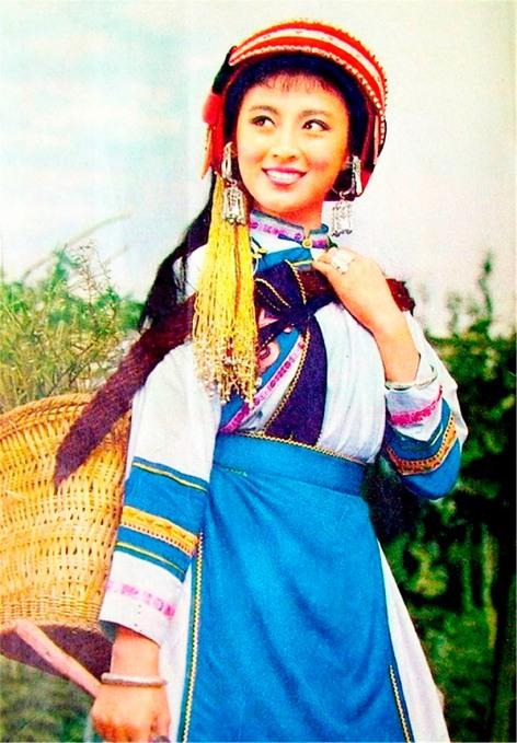 """La actriz Likun Yang en la película """"Ashima"""", dirigida en 1964 por Liu Qiong."""